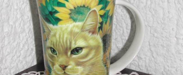 "Tasse ""Chat dans champ de tournesols"""