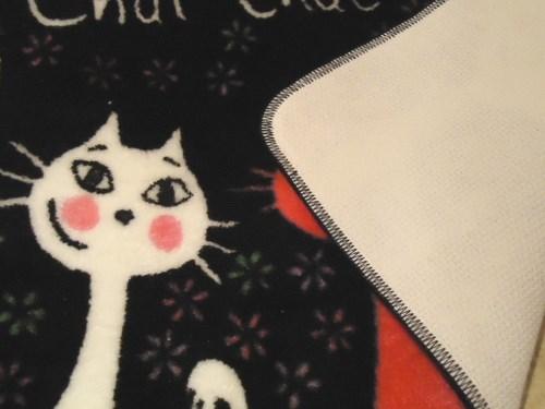 Tapis de cuisine noir chat chat chat boutique chats d for Tapis de cuisine noir uni